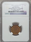 Civil War Merchants, 1863 A.J. Viele, Lansing, MI, F-560B-4b, R.8 - Environmental Damage- NGC Details. Unc.. Purchased from J. Canfield (2/13/...