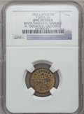 Civil War Merchants, 1863 H. Griswold & Co., Lapeer, MI, F-565A-2b, R.8 -Environmental Damage - NGC Details. Unc.. Purchased from JamesKelly ...