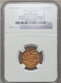 Civil War Merchants, 1863 A. Button, Lyons, MI, F-587B-1b, R.8 - Improperly Cleaned -NGC Details. Unc.. From The Clifton A. Temple Collection....