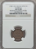 Civil War Merchants, (1861-65) Courlander & Pressgood, Grand Rapids, MI, F-370B-2a,R.6, AU55 NGC.. Ex: Thomas L. Elder (5/1940), lot 958.. ...