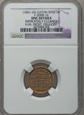 Civil War Merchants, (1861-65) H.M. Frost, Eaton Rapids, MI, F-300B-1b, R.7 - ImproperlyCleaned - NGC Details. Unc.. Purchased from James Kell...