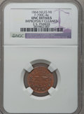 Civil War Merchants, 1864 E.S. Parker, Niles, MI, F-700C-4a, R.9 - Improperly Cleaned -NGC Details. Unc.. From The Clifton A. Temple Collectio...