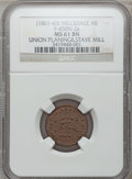 Civil War Merchants, (1861-65) Union Planing, Hillsdale, MI, F-450N-2a, R.6, MS61 BrownNGC.. Purchased from H.E. Wilson (9/24/1940) for 11 cen...