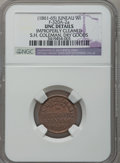 Civil War Merchants, (1861-65) S.H. Coleman, Juneau, WI, F-320A-2a, R.8 - ImproperlyCleaned - NGC Details. Unc.. Die incorrectly engraved as MIC...