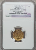 Civil War Merchants, 1863 James Kennedy, Ionia, MI, F-495A-1b, R.9 - EnvironmentalDamage - NGC Details. Unc.. Purchased from J. Canfield(2/13...
