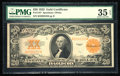 Large Size:Gold Certificates, Fr. 1187 $20 1922 Gold Certificate PMG Choice Very Fine 35 EPQ.. ...