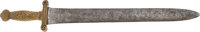 Rare Confederate Short Artillery Sword by Memphis Novelty Works, Memphis, Tennessee