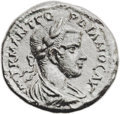 Ancients:Roman Provincial , Ancients: THRACE. Hadrianopolis. Gordian III (AD 238-244). ARpentassarion (9.11 gm). ...