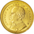 Commemorative Gold: , 1903 G$1 Louisiana Purchase/McKinley MS65 NGC. Well struck withshimmering luster and lovely peach and green-gold toning. T...