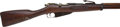 Long Guns:Bolt Action, Remington Model 1891 Mosin-Nagant Bolt Action Military Rifle....
