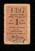 Miscellaneous:Other, Canadian YMCA Siberia 1 Rouble/1 Pye in Cash or Stock ND (1918-19)....