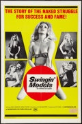 """Movie Posters:Sexploitation, Swingin' Models and Other Lot (Hemisphere Pictures, 1973). OneSheets (2) (27"""" X 41""""). Sexploitation.. ... (Total: 2 Items)"""