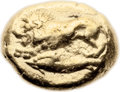 Ancients:Greek, Ancients: MYSIA. Cyzicus. Ca. 525-500 BC. EL hecte (13mm, 2.65 gm,11h). ...