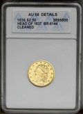 Classic Quarter Eagles: , 1836 $2 1/2 Block 8--Cleaned--ANACS. AU58 Details. McCloskey-C, Head of 1837, Breen-6144, R.2. This partly lustrous piece e...