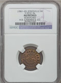 Civil War Merchants, (1861-65) H.R. Gardner & Co., Jonesville, MI, F-527C-4b, R.9 --Scratched -- NGC Details. AU. . ...