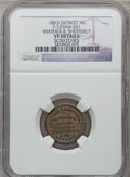 1863 Mather & Shefferly, Detroit, MI, F-225AX-2b1, R.10 - Scratches - NGC Details. VF