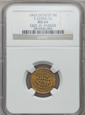 Civil War Merchants, 1863 George H. Parker, Detroit, MI, F-225BB-3b, R.9, MS64 NGC....
