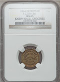 Civil War Merchants, 1864 Joseph Riggs, Detroit, MI, F-225BI-3b1, R.10, MS63 NGC. ...