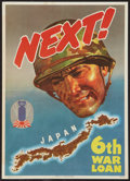 "Movie Posters:War, World War II Propaganda (U.S. Government Printing Office, 1944).Poster (10"" X 14"") ""Next!"" & Retailer Mailer (4 Pages, 11.5...(Total: 2 Items)"