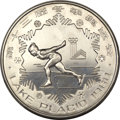 China, China: People's Republic. Silver Piefort 30 Yuan 1980 Ice Skater,...