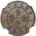 China:Kwangsi-Kwangsea, China: Kwangsi-Kwangsea. Bronze Pattern 10 Cents Year 10 (1921),...