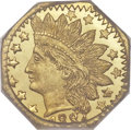 California Fractional Gold, 1881 25C Indian Octagonal 25 Cents, BG-799N, Low R.7, MS66 PCGS....