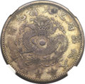 China:Fengtien, China: Fengtien. Dollar Year 24 (1898),...
