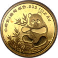China:People's Republic of China, China: People's Republic of China. Gold 1/2 Ounce Munich International Coin Show Medal 1993,...