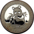 China:People's Republic of China, China: People's Republic of China. Hong Kong International Coin Exposition silver 12 Ounce Medal 1986,...