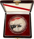 China:People's Republic of China, China: People's Republic of China. Hong Kong International Coin Exposition silver 5 Ounce Medal 1987,...