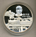China:People's Republic of China, China: People's Republic of China. Birth of Zhan Tianyou silver 100 Yuan (12 ounces) 1987,...
