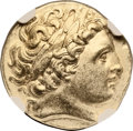 Ancients:Greek, Ancients: Philip II (359-446 BC). AV stater (18mm, 8.52 gm, 8h)....