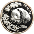 China:People's Republic of China, China: People's Republic of China. Silver Panda 200 Yuan (1 Kilo) 1998,...