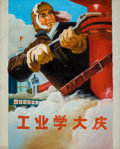 Asian:Chinese, CHINESE SCHOOL (20th Century). Chinese Propaganda. Oil oncanvas. Image: 31-1/2 x 22 inches (80.0 x 55.9 cm). Canvas: 31...
