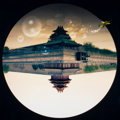 Photographs:Contemporary, LIU REN (Chinese, b. 1980). Someday Somewhere 11, 2005.Color coupler print. 39-3/8 x 39-3/8 inches (100.1 x 100.1 cm). ...
