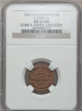 Civil War Merchants, 1863 Cobb & Fisher, Kalamazoo, MI, F-530B-1a, R.7, MS62 BrownNGC.. Purchased from H.E. Wilson (9/24/1941) for 11cents....