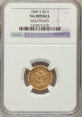 Liberty Quarter Eagles, 1860-S $2 1/2 -- Scratches -- NGC Details. VG. NGC Census: (1/118).PCGS Population (1/78). Mintage: 35,600. Numismedia Wsl...