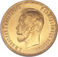 Russia, Russia: Nicholas II gold 10 Roubles 1910 ЭБ,...