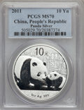 China, China: People's Republic silver 10 Yuan 1 Ounce Panda 2011,...