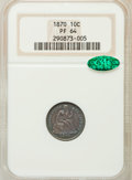 Proof Seated Dimes: , 1870 10C PR64 NGC. CAC. NGC Census: (52/31). PCGS Population(44/28). Mintage: 1,000. Numismedia Wsl. Price for problem fre...