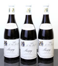 Red Burgundy, Musigny 1990 . J.M. Boillot . 1lbsl, 1ltl. Bottle (3). ...(Total: 3 Btls. )