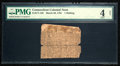 Colonial Notes:Connecticut, Connecticut March 26, 1761 1s PMG Good 4 Net.. ...