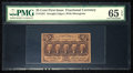 Fractional Currency:First Issue, Fr. 1281 25¢ First Issue PMG Gem Uncirculated 65 EPQ.. ...