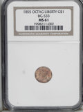 California Fractional Gold: , 1855 $1 Liberty Octagonal 1 Dollar, BG-533, Low R.4, MS61 NGC. Thispiece has areas of blue and green as well as golden-bro...