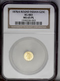 California Fractional Gold: , 1878/6 25C Indian Round 25 Cents, BG-883, High R.4, MS65 PL NGC. Anintensely reflective Gem that approaches black-and-gold...