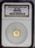 California Fractional Gold: , 1874/3 50C Indian Round 50 Cents, BG-1052, High R.4, MS65 DeepMirror Prooflike NGC. The immensely reflective fields are ye...