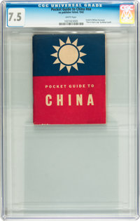 Pocket Guide to China #nn (1942) CGC VF- 7.5 White pages