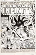 Original Comic Art:Splash Pages, John Buscema and Jim Mooney Thor #188 Splash Page 1 OriginalArt (Marvel, 1971)....