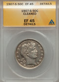 Barber Half Dollars: , 1907-S 50C -- Cleaned -- ANACS. XF45 Details. NGC Census: (6/43).PCGS Population (16/78). Mintage: 1,250,000. Numismedia W...