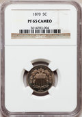 Proof Shield Nickels, 1870 5C PR65 Cameo NGC....